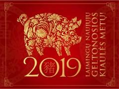 Naujieji metai pagal kinų tradiciją