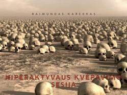 HIPERAKTYVAUS KVĖPAVIMO SEMINARAS. II lygis. 0-3 sesija REGISTRACIJA TEL.: 8 610 44008